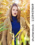 girl in the thickets of reeds.... | Shutterstock . vector #1109459849