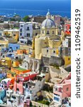 architecture of procida island  ... | Shutterstock . vector #1109462519