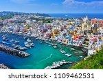 architecture of procida island  ... | Shutterstock . vector #1109462531
