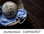 traditional handmade  homemade... | Shutterstock . vector #1109462927