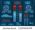 car service. scanning....   Shutterstock .eps vector #1109469299