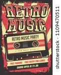 retro music compact cassette... | Shutterstock .eps vector #1109470511