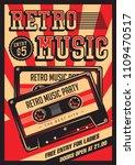 retro music compact cassette... | Shutterstock .eps vector #1109470517