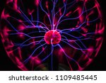 plasma ball or lamp detail... | Shutterstock . vector #1109485445