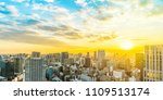 asia business concept for real... | Shutterstock . vector #1109513174