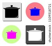 saucepan. simple flat vector...   Shutterstock .eps vector #1109518721