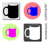 cup. simple flat vector icon... | Shutterstock .eps vector #1109518787