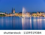 the inner alster lake  german ... | Shutterstock . vector #1109519384