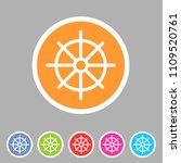dharma wheel dharmachakra... | Shutterstock .eps vector #1109520761