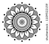 mandala for coloring book....   Shutterstock .eps vector #1109522159