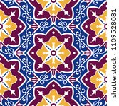 portuguese tile pattern vector...   Shutterstock .eps vector #1109528081