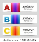 vector illustration banner on... | Shutterstock .eps vector #1109530415