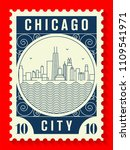 chicago city line style postage ... | Shutterstock .eps vector #1109541971