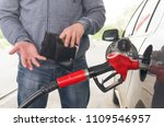 lack of money for gasoline and... | Shutterstock . vector #1109546957