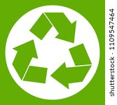 recycle sign in simple style... | Shutterstock . vector #1109547464