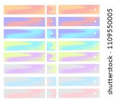 set of vector rectangular...