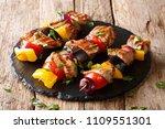 portion grilling skewers of... | Shutterstock . vector #1109551301
