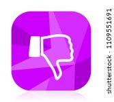 dislike flat vector icon. thumb ... | Shutterstock .eps vector #1109551691