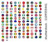 flag of world icon in modern... | Shutterstock .eps vector #1109555441