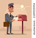 happy smiling postman character ...