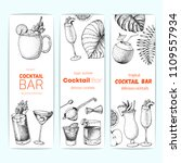 cocktails hand drawn vector... | Shutterstock .eps vector #1109557934