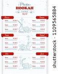 vector vertical color menu... | Shutterstock .eps vector #1109565884