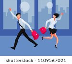 meeting in the office....   Shutterstock .eps vector #1109567021
