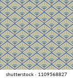 seamless pattern with stylised...   Shutterstock .eps vector #1109568827