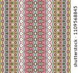 vintage geometric tribal style... | Shutterstock . vector #1109568845