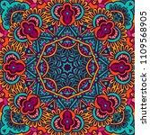 tribal indian ethnic seamless... | Shutterstock . vector #1109568905
