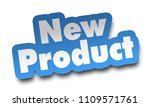 new product concept 3d... | Shutterstock . vector #1109571761