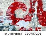 wall | Shutterstock . vector #110957201