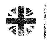 great britain grunge rubber... | Shutterstock .eps vector #1109576267