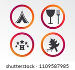 food  hotel  camping tent and... | Shutterstock .eps vector #1109587985