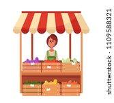 cute cartoon character.... | Shutterstock .eps vector #1109588321
