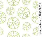 cabbage seamless pattern... | Shutterstock .eps vector #1109588615