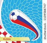 russia waving flag and soccer... | Shutterstock .eps vector #1109588747