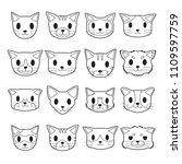 set of vector cartoon different ... | Shutterstock .eps vector #1109597759