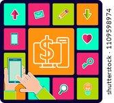 computer money transfer icon...