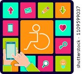 disabled person  handicap icon. ... | Shutterstock .eps vector #1109599037
