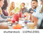 group of happy friends drinking ... | Shutterstock . vector #1109613581