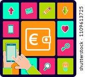 wallet flat icon illustration | Shutterstock .eps vector #1109613725