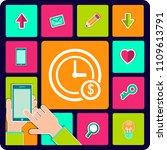 time is money concept  clock... | Shutterstock .eps vector #1109613791
