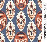 seamless pattern. abstract... | Shutterstock .eps vector #1109616041