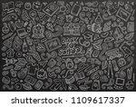 chalkboard vector hand drawn... | Shutterstock .eps vector #1109617337