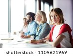serious confident attractive... | Shutterstock . vector #1109621969