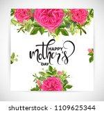 floral template card  garden...   Shutterstock .eps vector #1109625344