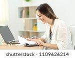 side view portrait of a happy... | Shutterstock . vector #1109626214