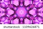 geometric design  mosaic of a... | Shutterstock .eps vector #1109626871