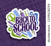 vector logo for school  cut... | Shutterstock .eps vector #1109628254